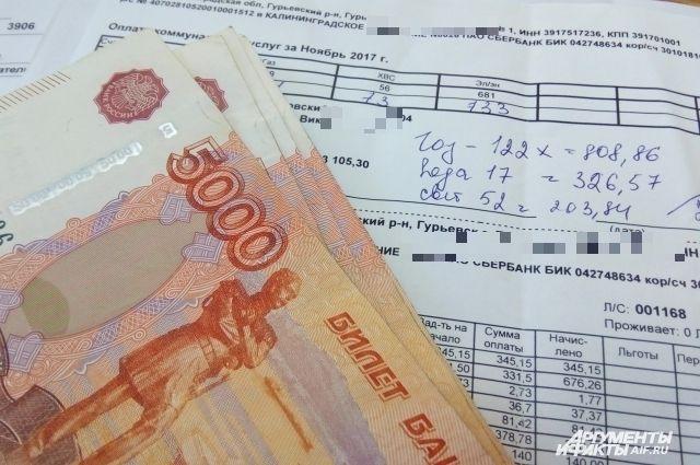 Экс-директор УК Светлого вернул местной теплосети более 23 млн рублей.