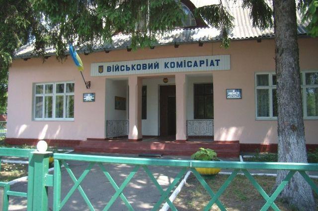 В Украине закроют военкоматы: что вместо них вводит Минобороны