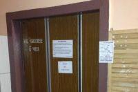 После произошедшего лифт, эксплуатировавшийся более 25 лет, планируют починить.