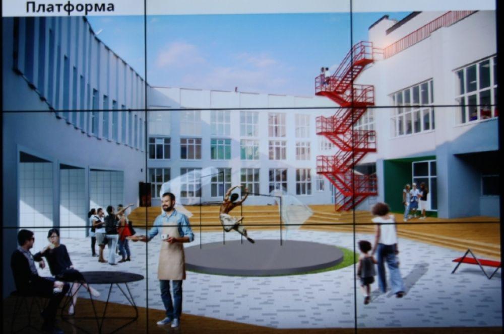 Архитекторы предложили добавить больше открытого пространства, то есть стекла, и, сохранив, существующий ремонт, добавить больше ярких красок.