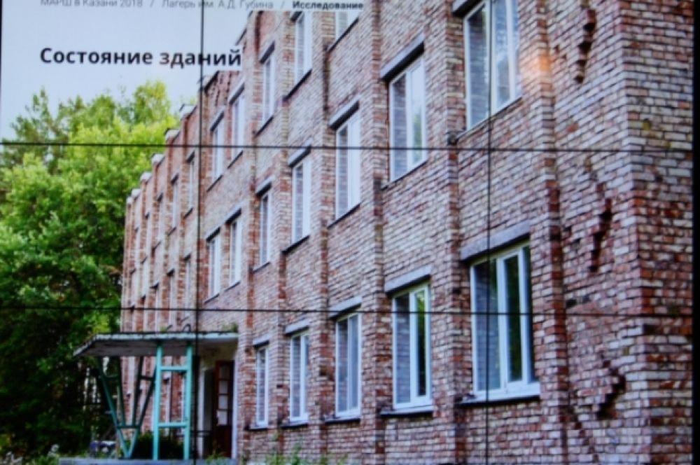 Молодежный оздоровительный центр имени А.Д. Губина в с. Малая Бугульма. На данный момент здания детского лагеря пустуют, хоть и находятся в удовлетворительном состоянии.