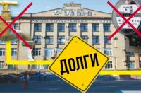В Орске прекратил работу машиностроительный завод.