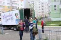 Максимальная сумма каждого гранта – 50 000 рублей.