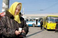 Пострадавших от репрессий украинцев обеспечили льготами и субсидиями