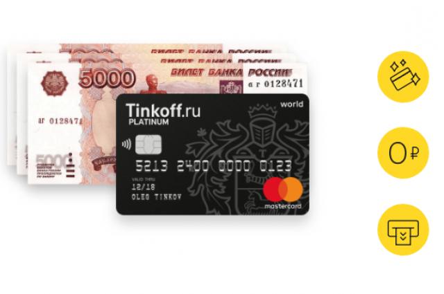 Взять кредит в иркутске без документов телефон в кредит онлайн кострома