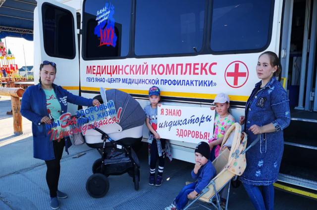 На Ямале пройдёт всероссийская акция #ДоброВсело