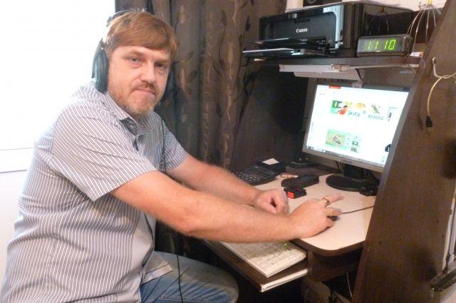 Записи голосов птиц Николай Мазепа публикует на своём канале в Интернете, чтобы ими могли пользоваться все желающие.