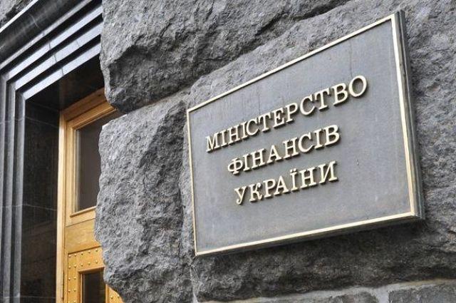 Минфин объяснил, почему «похудели» счета Украины в Госказначействе