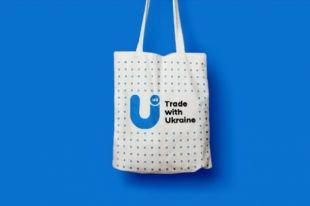 Украинские товары будут иметь единый экспортный бренд