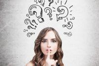Закрытые невротики и лидеры: ученые вывели четыре основных типа личности