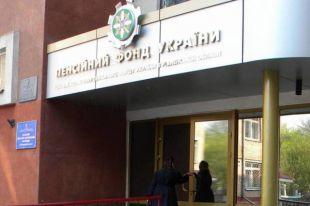 Обеспечение пенсией: Луганская область удвоила количество рабочих мест ПФУ