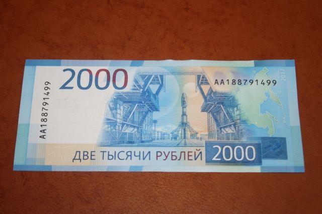 В Омске первый слушай мошенничества с купюрами нового образца.