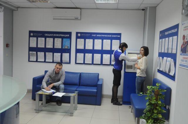 Для оформления услуг необязательно приезжать в офис компании.