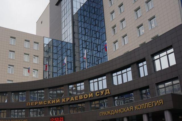 Краевой суд оставил решение районного суда неизменным.