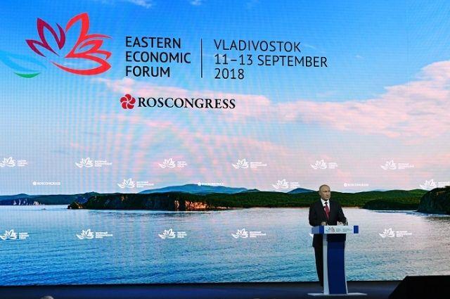 Владимир Путин на ВЭФ.