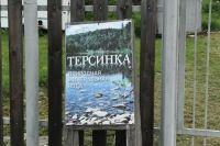 Если областные власти не создадут новый орган, недалеко от Терсинки начнут добывать уголь.