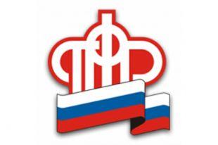 Тюменская мобильная служба Пенсионного фонда приедет к жителям Казарово