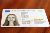 Кабинет министров одобрил проект соглашения с Грузией, по безвизовым поездкам по внутренним паспортам (ID-картам).