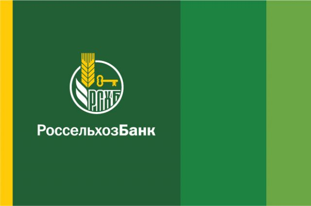 Россельхозбанк направил средства на строительство тепличного комплекса в Воронежской области.