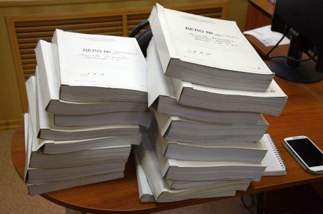 Объем уголовного дела - 32 тома.