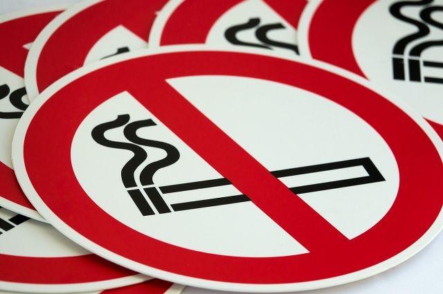 Некоторые из оштрафованных курили в запрещенных местах.