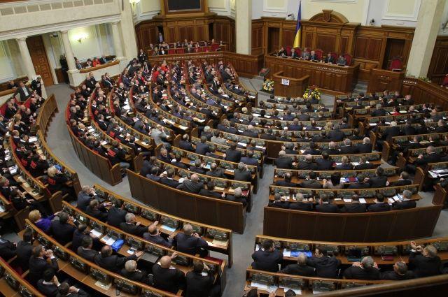 Рада поддержала проект президента об изменении Конституции Украины