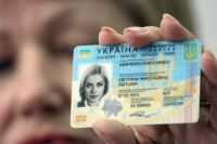 Порошенко: в Украине выдадут десятимиллионный биометрический паспорт