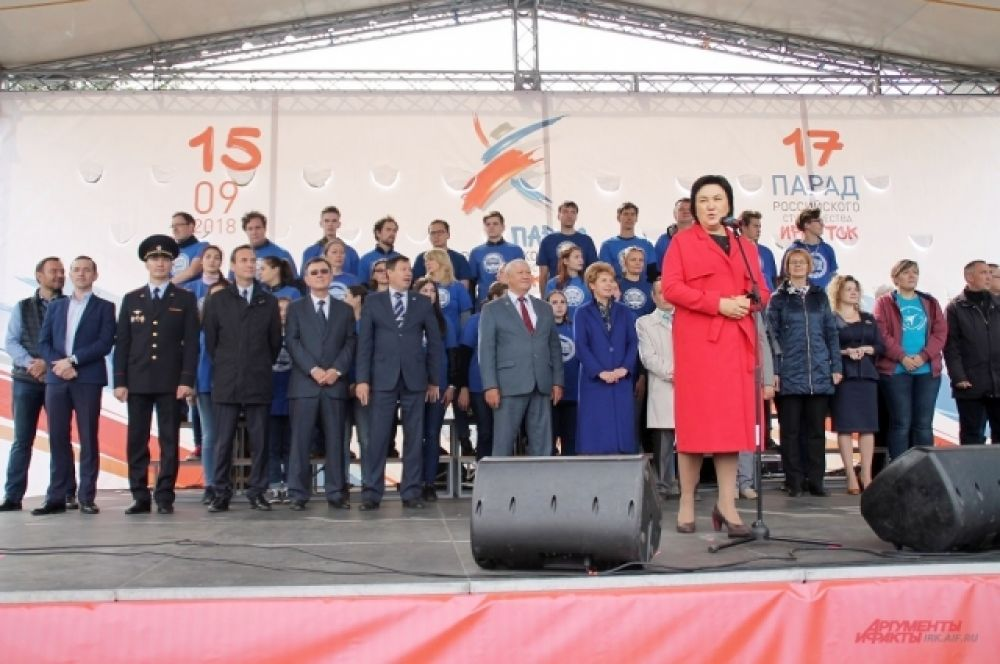 В программе были выступление официальных лиц, принятие «клятвы российского студента», праздничный концерт, конкурсы.