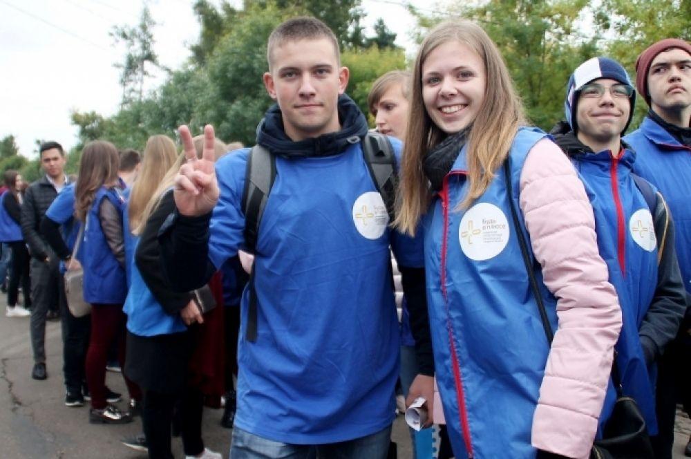 Иркутские студенты были рады принять в нем участие.