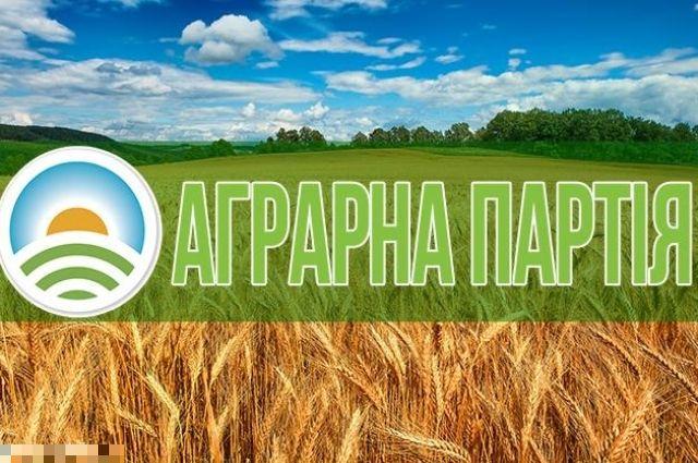 В следующем созыве Верховной Рады будет фракция Аграрной партии Украины