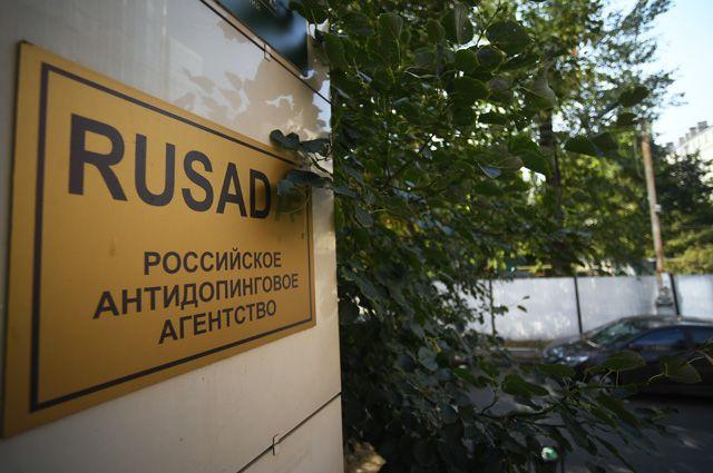 Сейшельский договор. Чем заплатит Россия за одобрение ВАДА?