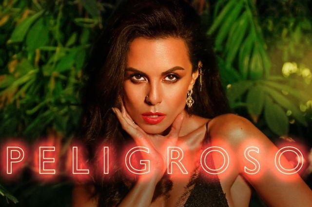 «Опасный» хит: Настя Каменских порадовала поклонников песней Peligroso