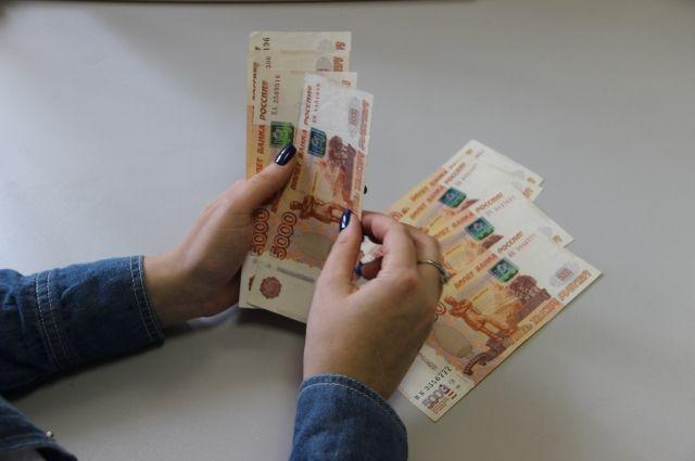 Тюменцам списали почти 2 млрд рублей долгов