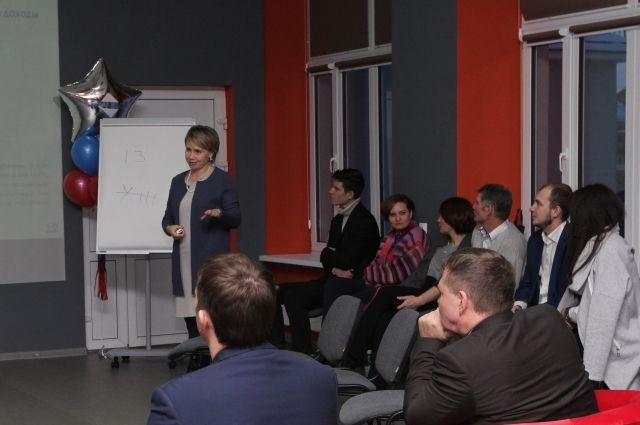 в Новотроицке стартует четвертый поток Школы предпринимательства.