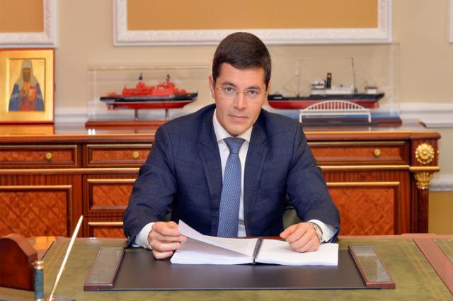 Дмитрий Артюхов утвердил состав правительства Ямала