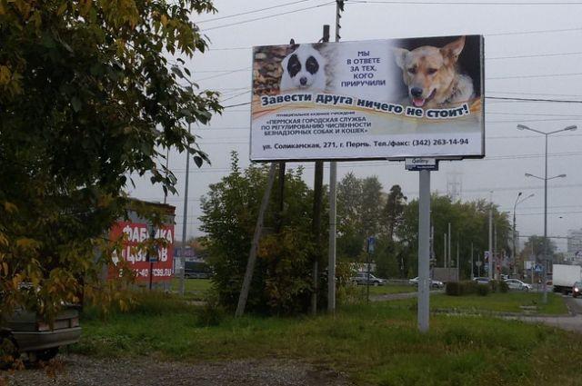 Баннеры появились по адресам ул. Стахановская, 54 и Лихвинская, 21.