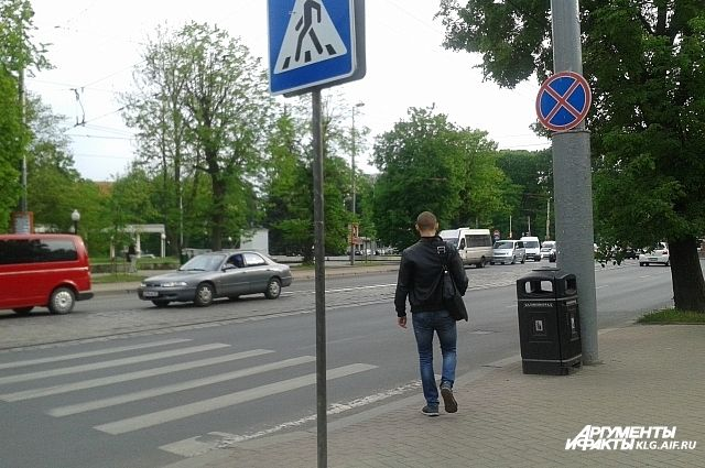 В Калининграде 15 пешеходов заплатят штрафы за нарушение ПДД.