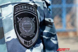 Преступники похитили имевшиеся в квартире 25 тысяч рублей.