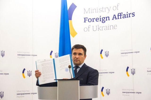 Украина уведомила Россию о желании прекратить Договор о дружбе