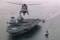 Часть Королевского морского флота Великобритании