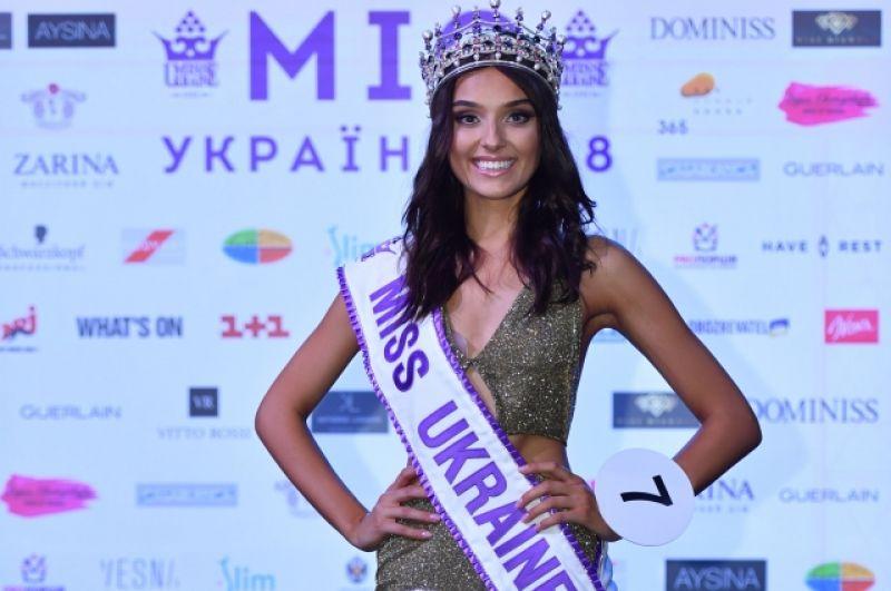 Вероника Дидусенко - победительница конкурса