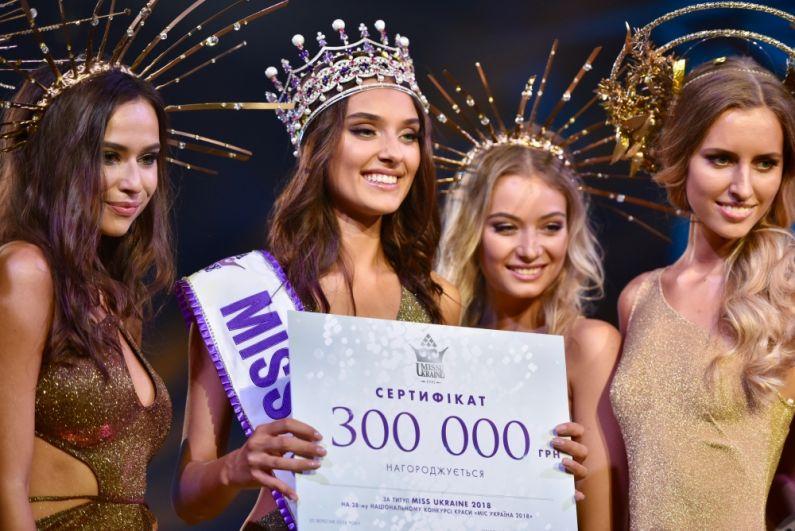 Вероника уже в ноябре отправится покорять мировой конкурс красоты в Китай, где поборется за звание