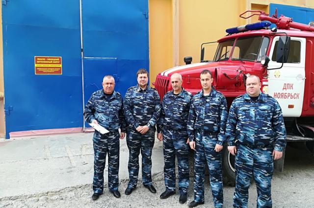 Лучшими пожарными-добровольцами стали команды Ноябрьска и Тарко-Сале