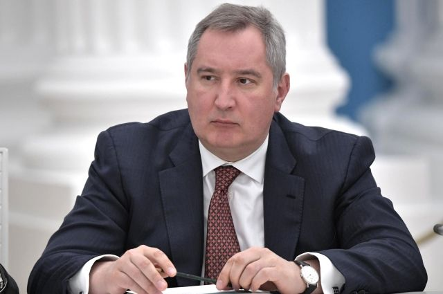 Рогозин: Россия предложит новый проект окололунной станции
