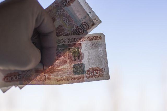 В банке г.Соль-Илецк обнаружена пятитысячная фальшивая купюра.
