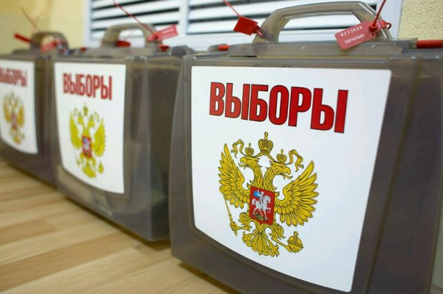 «Голос» зафиксировал подкуп на выборах в Хабаровске