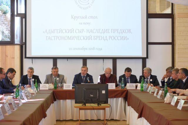 Мурат Кумпилов: Адыгейский сыр - один из главных брендов республики