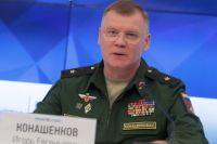Игорь Конашенков.
