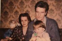Вера с родителями.