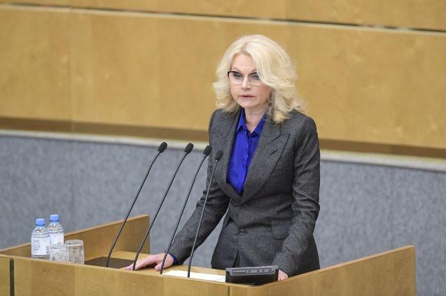 Голикова сообщила о возможном повышении возраста продажи алкоголя